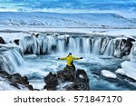 Adventurous Man At Godafoss On...