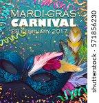 realistic carnival mask ... | Shutterstock .eps vector #571856230