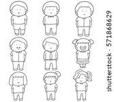vector set of people | Shutterstock .eps vector #571868629