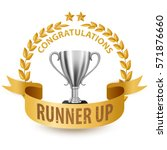 realistic silver trophy with... | Shutterstock .eps vector #571876660