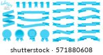 set of blue ribbons and round... | Shutterstock .eps vector #571880608