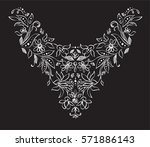 black and white embroidery lace ... | Shutterstock .eps vector #571886143