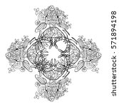 cross doodling | Shutterstock .eps vector #571894198