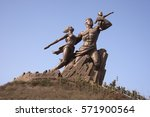dakar  senegal   may 27  2014 ... | Shutterstock . vector #571900564