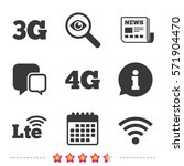 mobile telecommunications icons.... | Shutterstock .eps vector #571904470