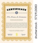 orange sample diploma. with... | Shutterstock .eps vector #571913083