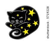 a cute cat cartoon illustration. | Shutterstock .eps vector #5719228