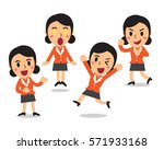 cartoon businesswoman character ... | Shutterstock .eps vector #571933168