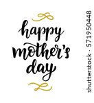happy mothers day card with... | Shutterstock .eps vector #571950448