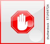no entry hand sign. | Shutterstock .eps vector #571959724