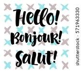 hello vector lettering... | Shutterstock .eps vector #571963330