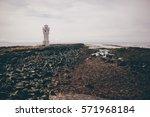 Small White Akranes Lighthouse...