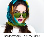 fashion close up portrait of a... | Shutterstock . vector #571972840