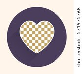 heart icon. valentines day card ... | Shutterstock .eps vector #571975768