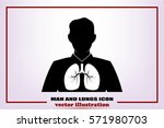 lungs  people icon vector... | Shutterstock .eps vector #571980703