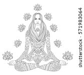meditating beauiful girl... | Shutterstock .eps vector #571983064