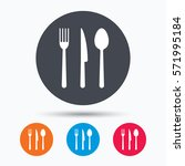 fork  knife and spoon icons.... | Shutterstock . vector #571995184