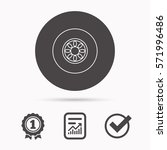 car wheel icon. automobile... | Shutterstock . vector #571996486