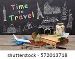 travel sketch  maps  passport ... | Shutterstock . vector #572013718