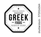 delicious greek foods vintage... | Shutterstock .eps vector #572016364