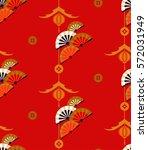 chinese fan seamless pattern. | Shutterstock .eps vector #572031949