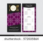 vector template restaurant menu ... | Shutterstock .eps vector #572035864