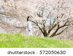 asian woman and cherry blossoms | Shutterstock . vector #572050630