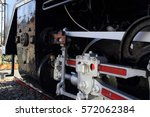 close up of the steam... | Shutterstock . vector #572062384