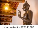 buddha copper statue in... | Shutterstock . vector #572141503