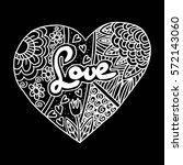 floral doodle heart frame in... | Shutterstock .eps vector #572143060