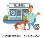 veterinary medicine hospital ... | Shutterstock .eps vector #572153650