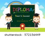 colorful kids diploma... | Shutterstock .eps vector #572156449