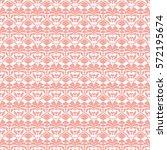 vector valentines day seamless... | Shutterstock .eps vector #572195674