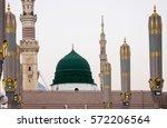 masjid al nabawi in medina ...   Shutterstock . vector #572206564