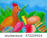 Art Easter Composition  Chicke...