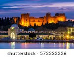 Small photo of Palace of the Grand Master of the Knights of Rhodes, Greece
