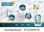 bathroom cleaners ads  spray...