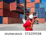 foreman control loading...   Shutterstock . vector #572259538