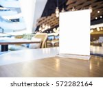 mock up menu on table bar... | Shutterstock . vector #572282164