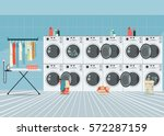 a row of industrial washing... | Shutterstock .eps vector #572287159