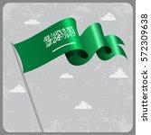 saudi arabian flag wavy... | Shutterstock .eps vector #572309638