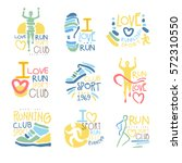 running supporters and run fans ... | Shutterstock .eps vector #572310550
