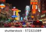 bangkok  thailand   feb 4  2017 ... | Shutterstock . vector #572321089