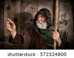 apostle peter denying knowing... | Shutterstock . vector #572324800