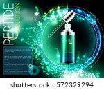 skin serum toner template ... | Shutterstock .eps vector #572329294