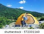 summer hiking. | Shutterstock . vector #572331160