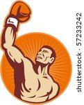 vector illustration of a boxer... | Shutterstock .eps vector #57233242