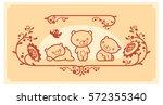 woodland cute animals set.... | Shutterstock .eps vector #572355340
