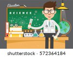 doctor and medical concept... | Shutterstock .eps vector #572364184