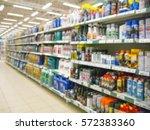 blurred colorful motor oil... | Shutterstock . vector #572383360